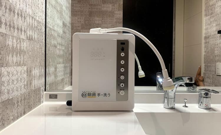 除菌電解水給水器 @除菌330PREMIUM®