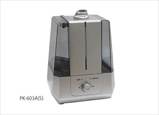 PK-603A